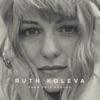 Turn This Around, Ruth Koleva