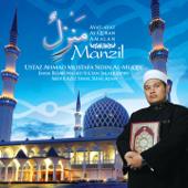Ayat-Ayat Al-Quran Amalan, Manzil