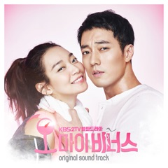 """Beautiful Lady (From """"Oh My Venus [Original Television Soundtrack], Pt. 1"""")"""