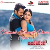 Chamak Chamak Cham (Remix) [From