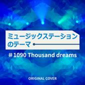 ミュージックステーションのテーマ #1090 Thousand dreams ORIGINAL COVER