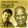 Kannan Nee En Isai - Sudha Raghunathan & Malgudi Subha