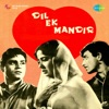 Dil Ek Mandir Original Motion Picture Soundtrack