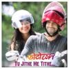 """Tu Jithe Me Tithe (feat. Parna Pethe & Chetan Chitnis) [From """"Photocopy""""] - Single - Swapnil Bandodkar & Neha Rajpal"""