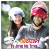 Tu Jithe Me Tithe (feat. Parna Pethe & Chetan Chitnis) [From