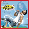 Emayindo Emo Ee Vela Remix from Gunde Jaari Gallanthayinde Single
