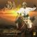 Alem Al Khail - Hussain Al Jassmi