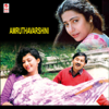 Amruthavarshini (Original Motion Picture Soundtrack) - Deva