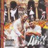 Джиган - ДНК (feat. Артем Качер) обложка