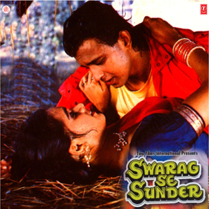 Laxmikant-Pyarelal - Swarag Se Sunder (Original Motion Picture Soundtrack) - EP