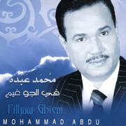 Filljaw Ghiem - Mohammad Abdu - Mohammad Abdu