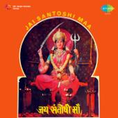 Karti Hoon Vrat Tumhara  Usha Mangeshkar - Usha Mangeshkar