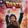 Daata Original Motion Picture Soundtrack