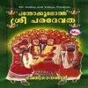 Panthokoolothu Sree Paradevatha - Harsha Chandran, Adv. Haridas & Prasanth