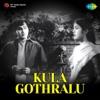 Kula Gothralu (Original Motion Picture Soundtrack)