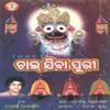 Chal Jibaa Puri - Badal Kumar