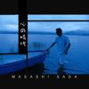 Masashi Sada - Kokoro No Jidai portada