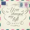 You changed my life - Single ジャケット写真