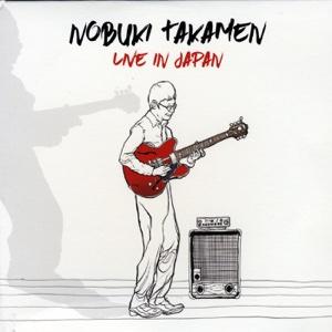 Live in Japan - Nobuki Takamen - Nobuki Takamen