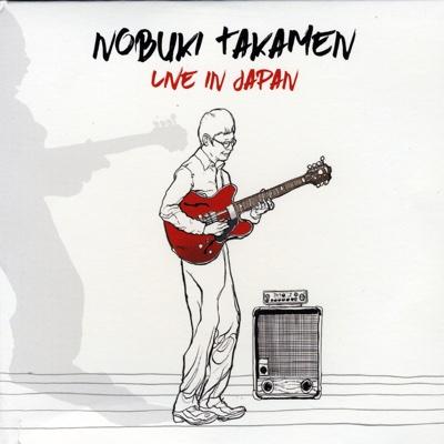 Live in Japan - Nobuki Takamen album