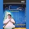 Swaranadham - Classical Live Concert - Karukurichi P. Arunachalam