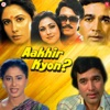 Aakhir Kyon? (Original Motion Picture Soundtrack) - EP