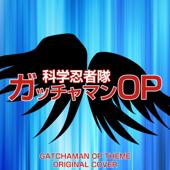 Gatchaman op Theme