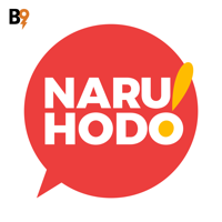 Podcast cover art for Naruhodo