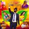 Jau Dya Na Balasaheb       songs