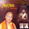 Jyotirmaya Sri Ramakrishna - Bholanath Mukhopadhyay