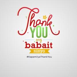 Thank You, Ang Babait Ninyo (ABS-CBN Christmas Station ID 2014) - Single
