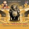 Om Gum Ganapathaye Namaha - Vidyabhushana