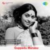 Guppedu Manasu (Original Motion Picture Soundtrack) - Single