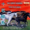 Ten Swift Horses - Tsui Tak Ming
