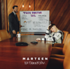 Marteen - NOTHANKYOU. - EP artwork