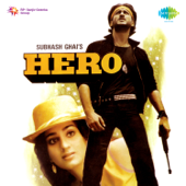 Hero Theme (Instrumental)