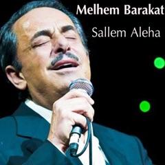 Salem Aleha