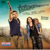 Sankarabharanam (Original Motion Picture Soundtrack)