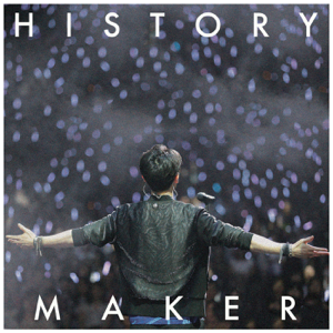 DEAN FUJIOKA - History Maker