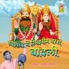 Runicha Mein Rimzim Barse Baadali - EP - Gurpreet Dhariwal