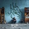 Jah Khalib - ????? (feat. ??????)