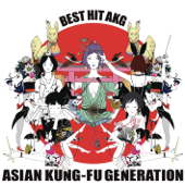Best Hit AKG-ASIAN KUNG-FU GENERATION