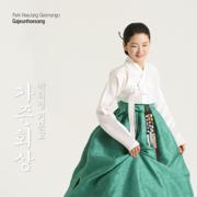 거문고: 가즌회상 Gajeunhoesang - Heejung Park - Heejung Park