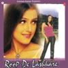 Roop De Lashkare