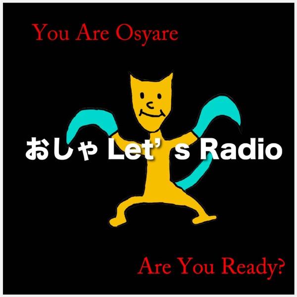 おしゃLet's Radio