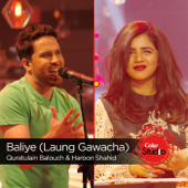 Baliye (Laung Gawacha) [Coke Studio Season 9]