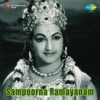 Sampoorna Ramayanam Original Motion Picture Soundtrack