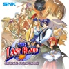 The Last Blade (Original Soundtrack) - SNK SOUND TEAM