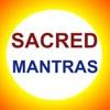 Hindu Mantras (Sandeep Khurana)