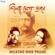 O Amar Desher Maati Tomar - Srikanto Acharya & Lopamudra
